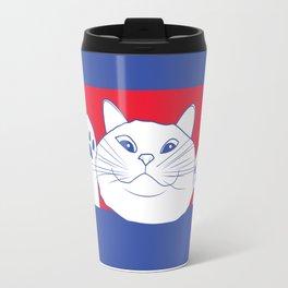 Cat Flag Travel Mug