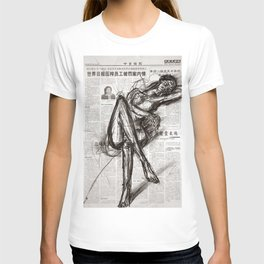 Brave - Charcoal on Newspaper Figure Drawing T-shirt