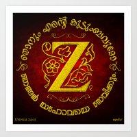Joshua 24:15 - (Gold on Red) Monogram Z Art Print