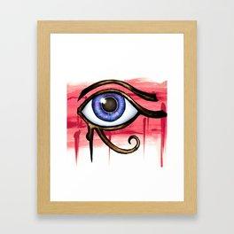 Atum Framed Art Print