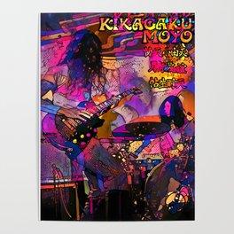 Kikagaku Moyo - Kogarashi - Starlight Alley Kats Poster