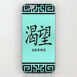 "Symbol ""Desire"" in Green Chinese Calligraphy iPhone Skin"