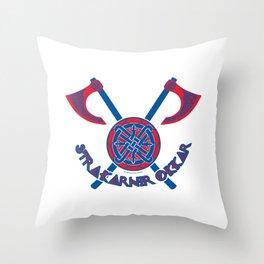 Iceland Strákarnir okkar (Our Boys) ~Group D~ Throw Pillow