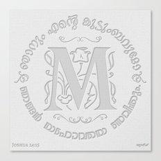 Joshua 24:15 - (Letterpress) Monogram M Canvas Print