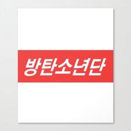 BTS Hangul Bangtan Boys red Canvas Print