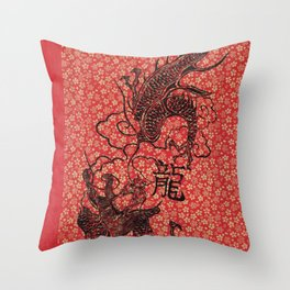 Long The Chinese Zodiac Dragon in red, black and gold Throw Pillow