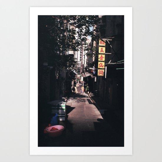 Side street Art Print