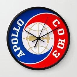 Apollo Soyuz Program Logo Wall Clock