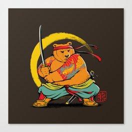 Yakuza Bear Samurai Canvas Print