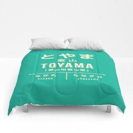 Retro Vintage Japan Train Station Sign - Toyama City Green Comforters