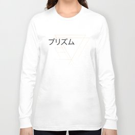 Prisms Long Sleeve T-shirt