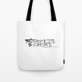 Sophia_Name_Abstract_Calligraphy_typo_Chinese Word_05 Tote Bag