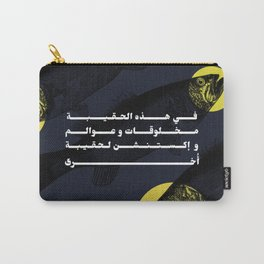 Fish portal / Arabic typography Carry-All Pouch