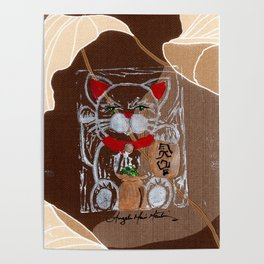 Prosperous Accomplished Brave Lucky Cat Poster