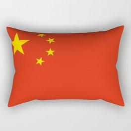 flag of china 0-中国,chinese,han,柑,Shanghai,Beijing,confucius,I Ching,taoism. Rectangular Pillow