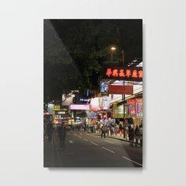 Hong Kong IV Metal Print