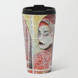 Wall Flower (Expanded) Travel Mug