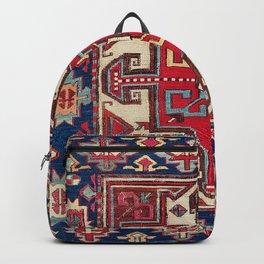 Shahsavan Moghan South East Caucasus Bag Print Backpack