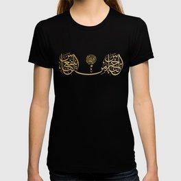 Hadithe design Islam Islamic Arabic Calligraphy Gift Idea graphic T-shirt
