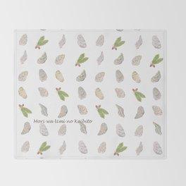 Miharu Shirahata | Oyster and Acorn Throw Blanket