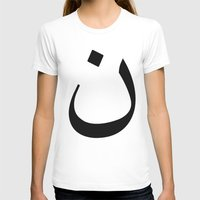 christian T-shirts featuring Christian Solidarity by MrAlanC