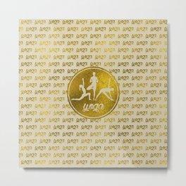 Golden Yoga Asanas Symbols  on  pastel beige Metal Print
