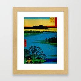 Sunset Contemplative Landscape Framed Art Print
