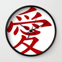 Red Ink Chinese Love Tattoo Wall Clock