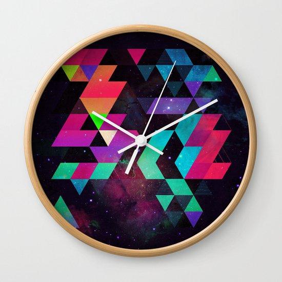 Hyzzy Wall Clock