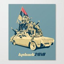 Yerevan 2018 Canvas Print