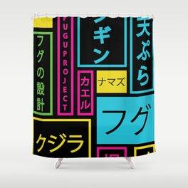 GINZA Shower Curtain
