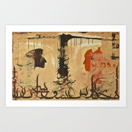 I wish there was a language for love Art Print