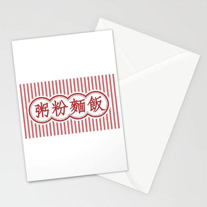 Hong Kong traditional restaurant Stationery Cards
