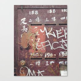 storey Canvas Print
