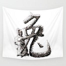 The Zodiac 12 - Rabbit Wall Tapestry