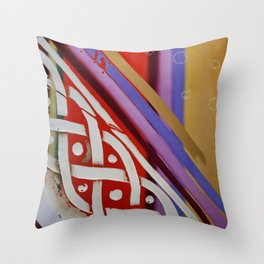 Celtic Knot with Autumn Colors Throw Pillow