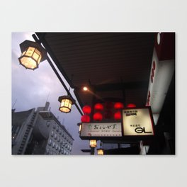 Kyoto Floating Latterns and all Japanese signpost Canvas Print