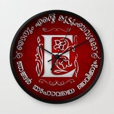 Joshua 24:15 - (Silver on Red) Monogram E Wall Clock