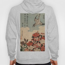 Hokusai Cuckoo and azaleas -hokusai,manga,japan,Katsushika,cuckoo,azaleas,Rhododendron Hoody