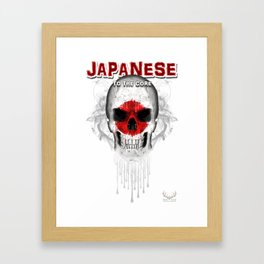 To The Core Collection: Japan Framed Art Print