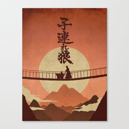 Kozure Okami Canvas Print