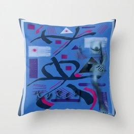 Homage to Balzac n.7 Throw Pillow