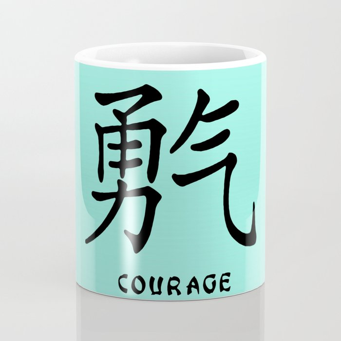 Symbol Courage In Green Chinese Calligraphy Coffee Mug By