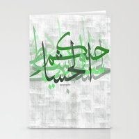calligraphy Stationery Cards featuring calligraphy by apostrophe