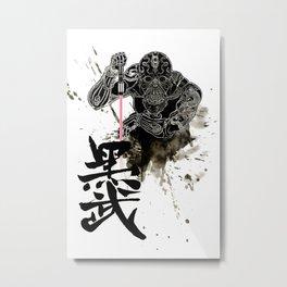 Darth in Dark Metal Print