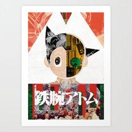 Astroboy Art Print