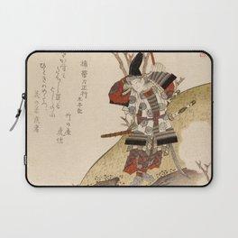 Warrior Laptop Sleeve