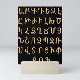 ARMENIAN ALPHABET - Black and Gold Mini Art Print