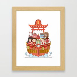 Yokai Boat Framed Art Print