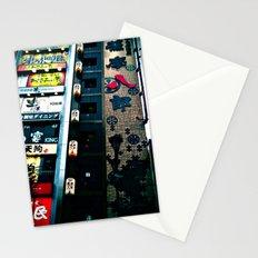 TKY-Shinjuku Stationery Cards